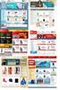 100 Oscommerce templates